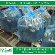 vci防锈袋,气相防锈袋,气相防锈膜,气相防锈纸,防锈塑料袋
