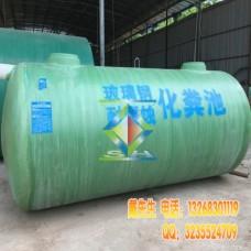 廠家生產2-100立方玻璃鋼化糞池餐館隔油池硫酸罐