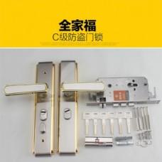 【寿光开锁】开办公和民用锁具