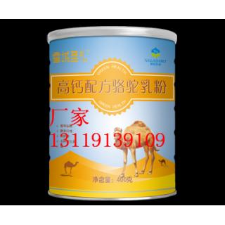 那拉乳业雪域圣礼高钙配方骆驼奶粉400g