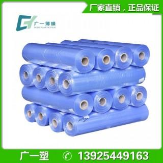 门窗包装膜 门窗包装袋 PVC热收缩膜 收缩袋