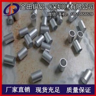 5052小铝管短切 可喷砂 优质6063无缝铝管8x4mm