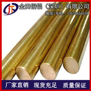 H59调直黄铜条 H65实心铜棒 H68无铅黄铜棒/毛细铜棒