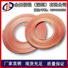 TP2紫铜盘管 空调冷库材料 配件铜管 T2毛细紫铜管/铜套