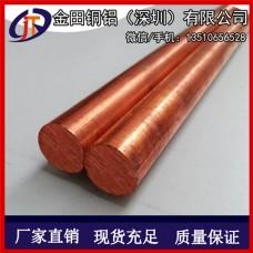 生产T2红铜棒、T3大直径红铜棒 广东T2电极铜棒4.5mm