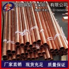 天津铜管精密切割 C3601铜毛细管 优质H62黄铜管/铜套