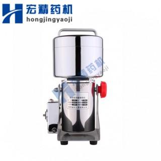 供应长沙宏精小型超微粉碎机,小型超微中药粉碎机