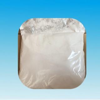 隐色染料溶剂,4-苄氧基苯基乙基葵酸酯(超低温酯)