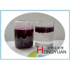 水性漆废水处理药剂