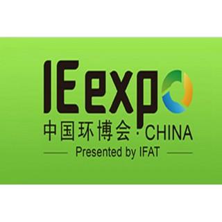 2019第20届上海环博会