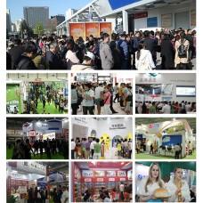2019亞洲(北京)國際食品飲料進口食品博覽會