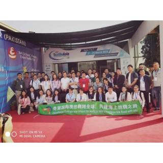 第53届俄罗斯国际轻工纺织博览会-奇展国际