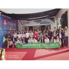 2019年孟加拉(达卡)国际纺织机械展览会-奇展国际