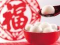 元宵节有哪些习俗(汉族篇)