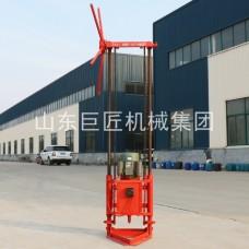 供应巨匠集团QZ-1A型两相电轻便取样钻机