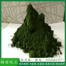 出口级氧化铬绿 GN级三氧化二铬 低六价铬耐火材料级氧化铬绿