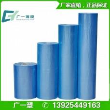 高品质PVC收缩膜PVC热收膜生产厂家 买收缩膜就到广一薄膜