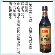 晋阳湖金典老陈醋420ml瓶装老陈醋的功效与价格