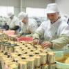 2019重庆国际食品加工与包装设备展