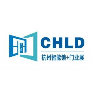 2019中国(杭州)国际智能锁+门业品牌展览会