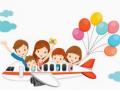 五一机票涨价 都是航空公司在搞鬼?