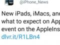 苹果之后 Twitter也开始逐步放弃使用必应翻译产品