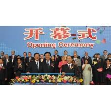 2019第十八届中国国际消费品展2019宁波消博会