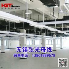 供应服装产照明母线槽 照明供电桥架
