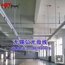 供应厂房铝合金母线槽灯架照明母线槽供电母线槽 照明供电母线槽