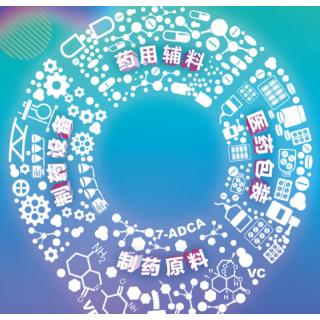 83届API制药2018免费彩金领取展药品包装机械展中间体包装2018免费彩金领取展