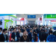 83届中国上海国际API制药2018免费彩金领取展