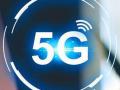 美国Verizon正式开启商业5G网络服务