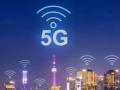 中国移动今年就要启动5G预商用