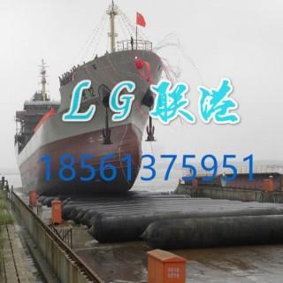 船用气囊 上排下水气囊 起重气囊