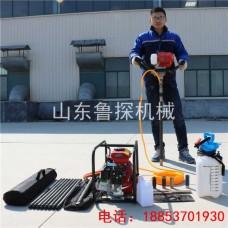 单人手持式背包钻机BXZ-1小型岩芯取样钻机 野外勘察方便