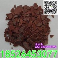 甘肃硫化钠 红片黄片硫化碱 硫化钠 60%工业硫化碱