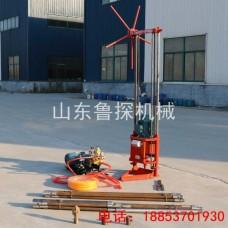 小型工程地质勘察钻机QZ-2A三相电浅层岩芯取样钻机 钻孔机