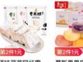 淘宝吃货频道上线首日,下单量排在前十位的城市中广东占据三席