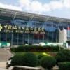 2019第16屆上海國際箱包展覽會