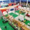 2019上海雨具、伞业及休闲遮阳产品展览会
