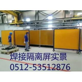 PVC焊接遮光屏、电焊防弧帘、挡弧光门帘
