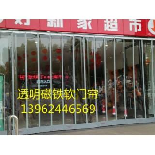 销售:PVC磁吸软门帘、防蝇软门帘、冷库软门帘