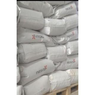 阿拉伯胶价格 阿拉伯树胶 增稠剂 上光剂 成膜剂