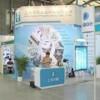 2019上海国际家庭医疗保健展览会