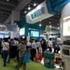 2019第七届上海国际健康保健产品展览会
