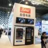2020上海可视橱窗售货机展览会