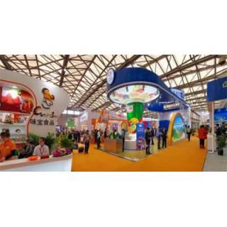 2019北京国际进口食品及休闲食品博览会