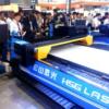 2020第十五届中国国际机床工具展览会(CIMES)