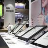 中国数字校园—2019中国国际北京智慧教育展览会