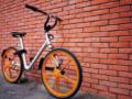 共享單車新規:原則上不準再收押金 退款周期不超過2日